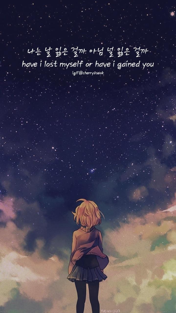 0 7677 aesthetic anime and lyrics image cartoon bts wallpaper