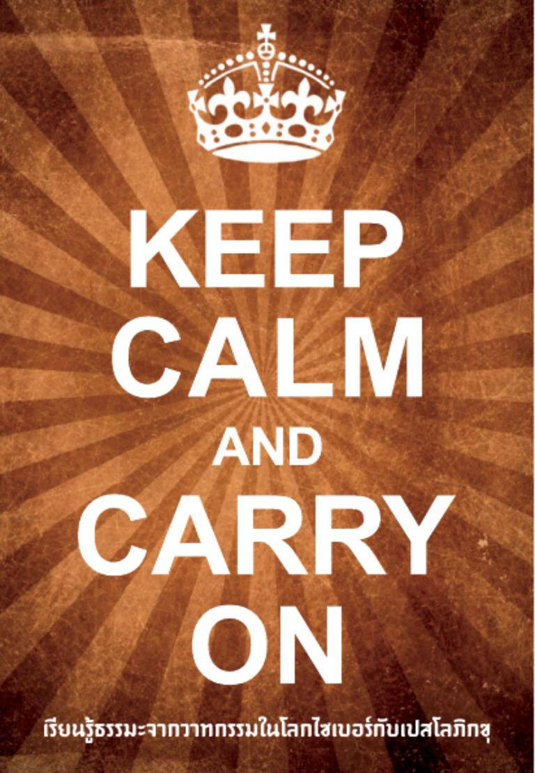 Keep Calm Photos High Quality Keep Calm Horse Quotes 768x1109 Wallpaper Teahub Io