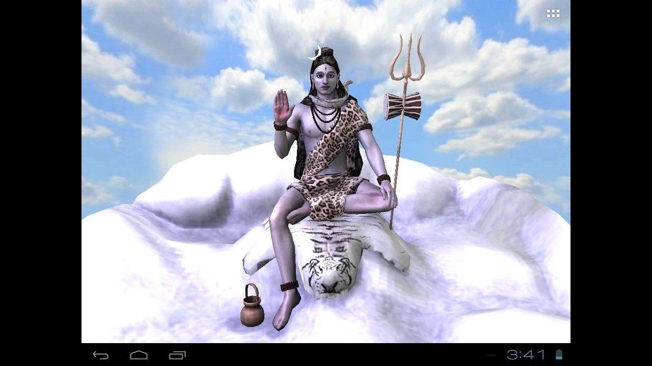 Shiv Ji Photos 3d - HD Wallpaper