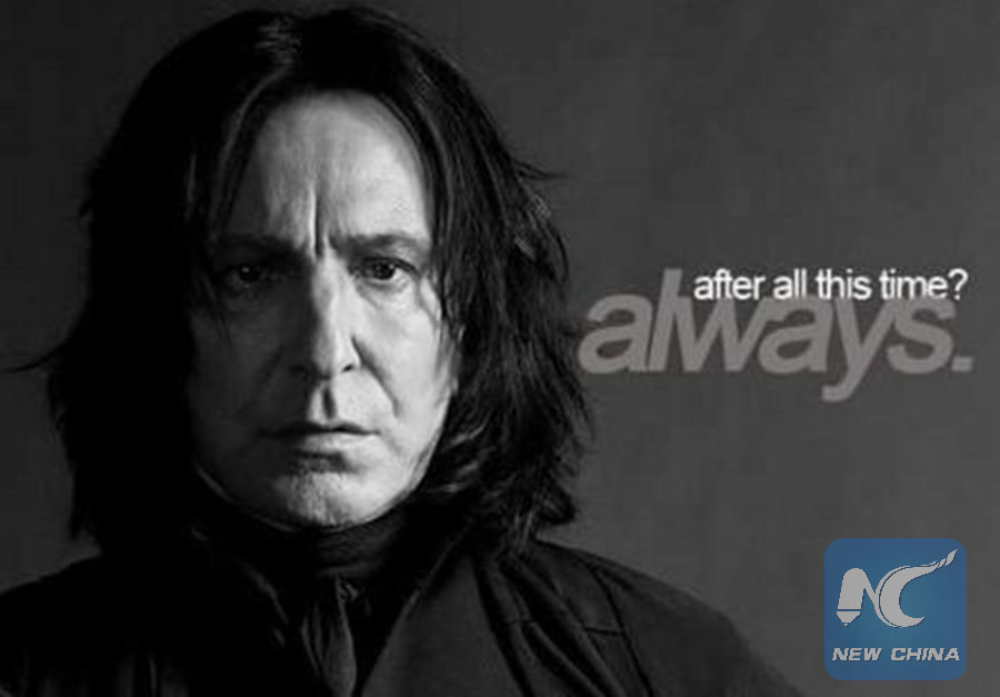 After All This Time  new Chwa - Severus Snape Quotes - HD Wallpaper