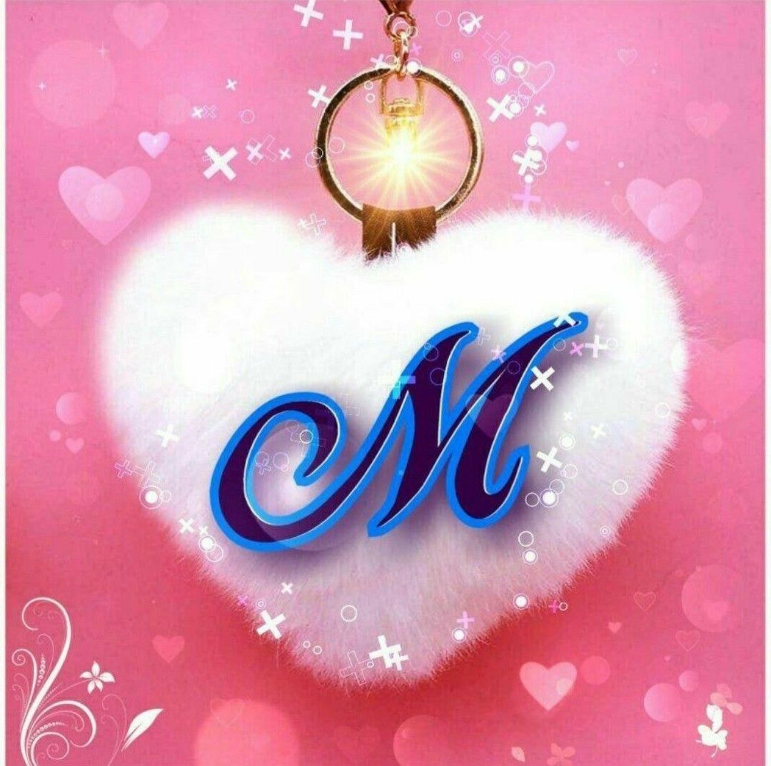M Letter Love Images Download 1080x1074 Wallpaper Teahub Io
