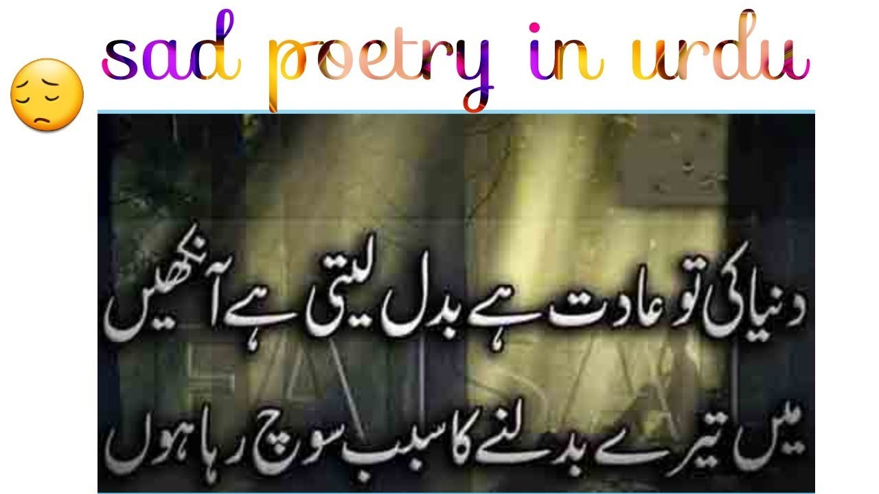 Download Sad Poetry For Whatsapp Status 1280x720 Wallpaper Teahub Io