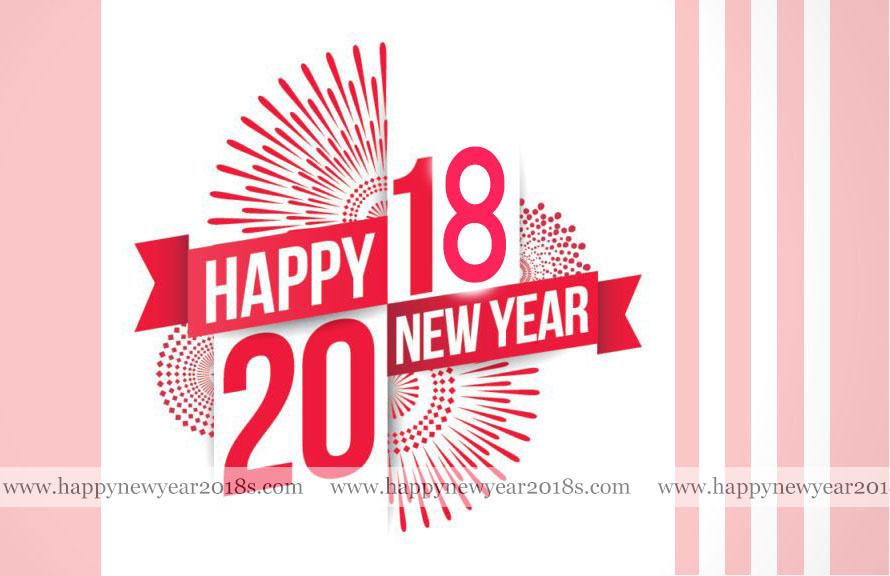 Happy New Year 2018 Hd - HD Wallpaper