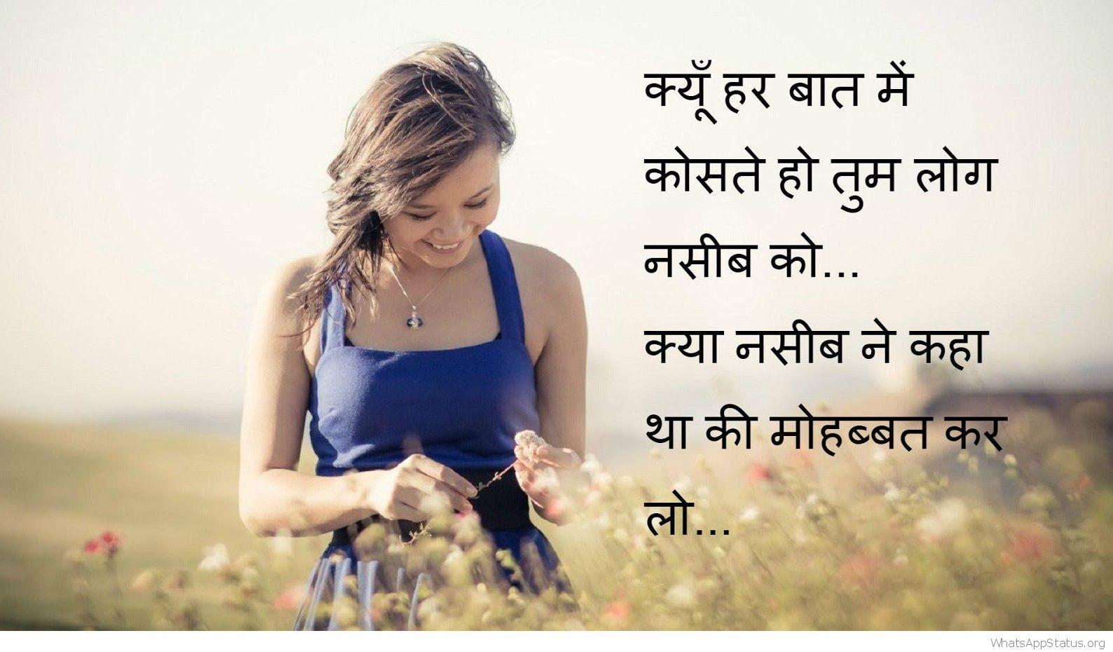 Hindi Love Clipart - Sad Love Hindi Shayari For Girlfriend - HD Wallpaper
