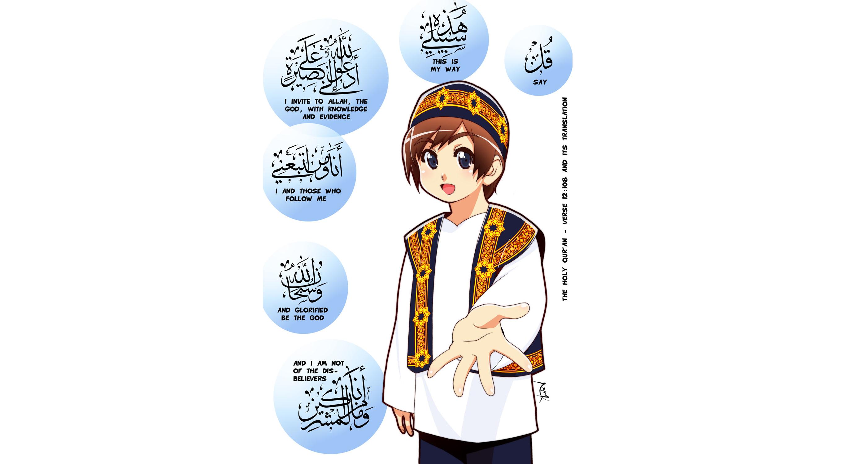 Poto Kartun Anak Santri - HD Wallpaper