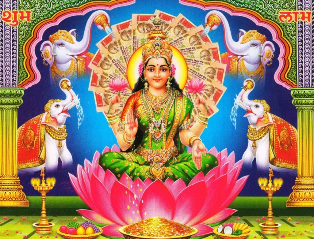 Lakshmi Devi Images Hd 1024x781 Wallpaper Teahub Io