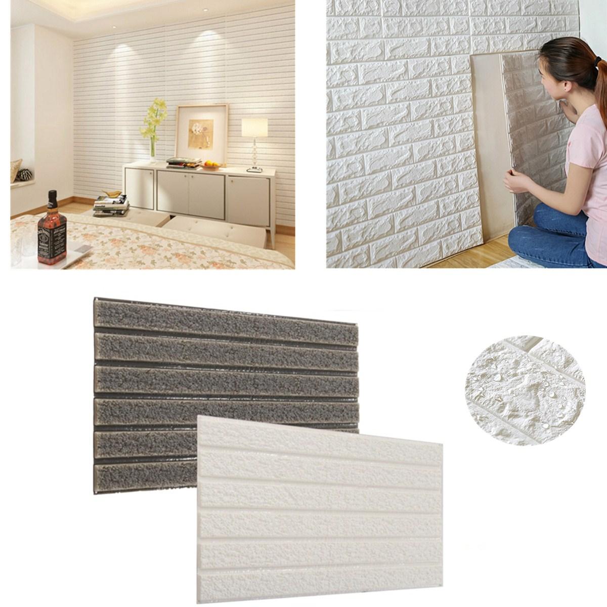 Stone Wall Stickers - HD Wallpaper