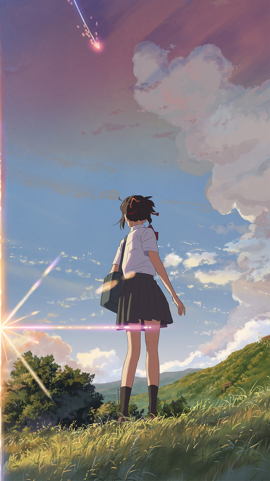 Your Name Iphone Background - HD Wallpaper