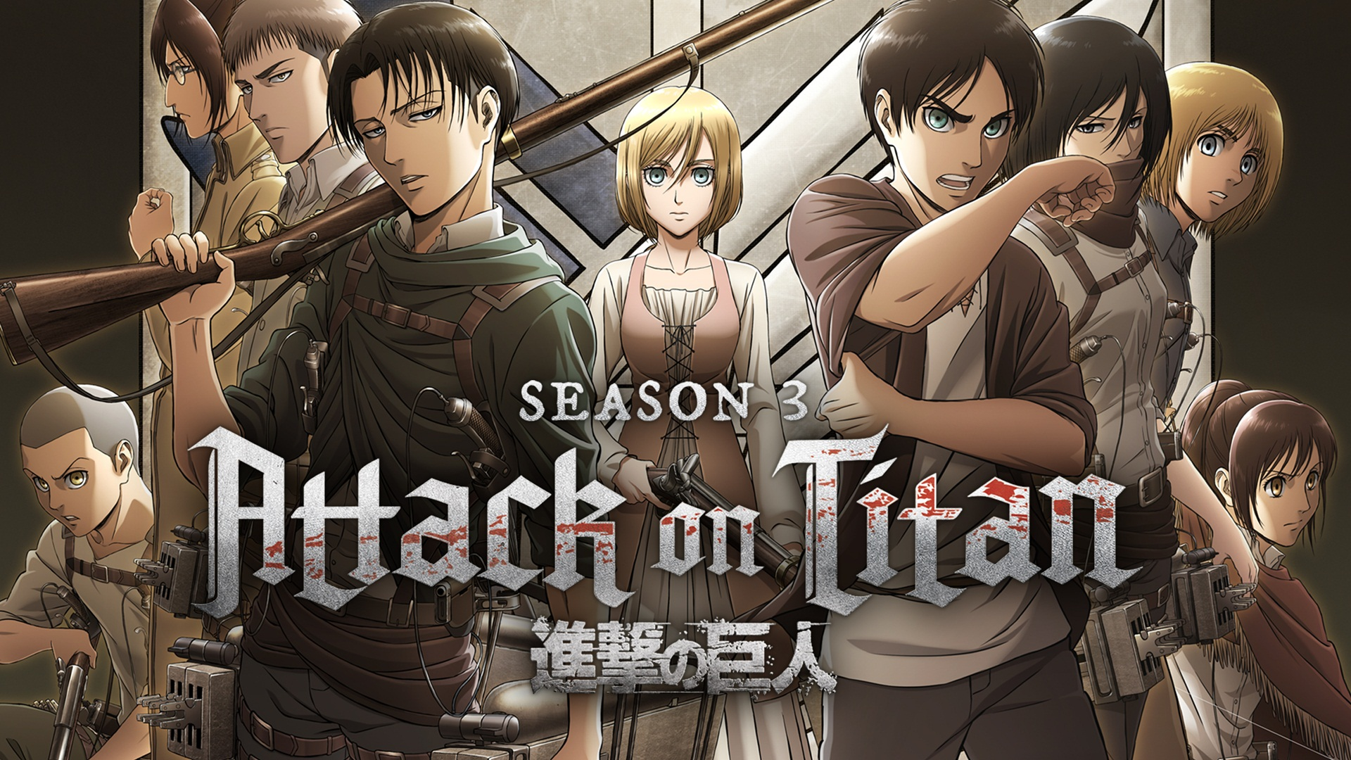 Attack On Titan Wallpaper Attack On Titan Season 3 Part 2 1920x1080 Wallpaper Teahub Io