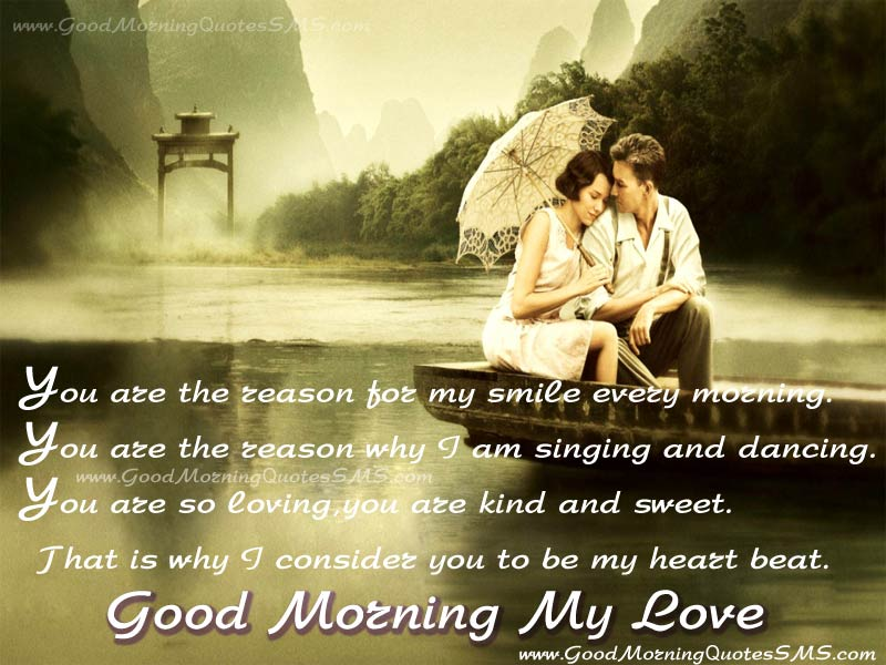 Romantic Love Story Good Morning - HD Wallpaper