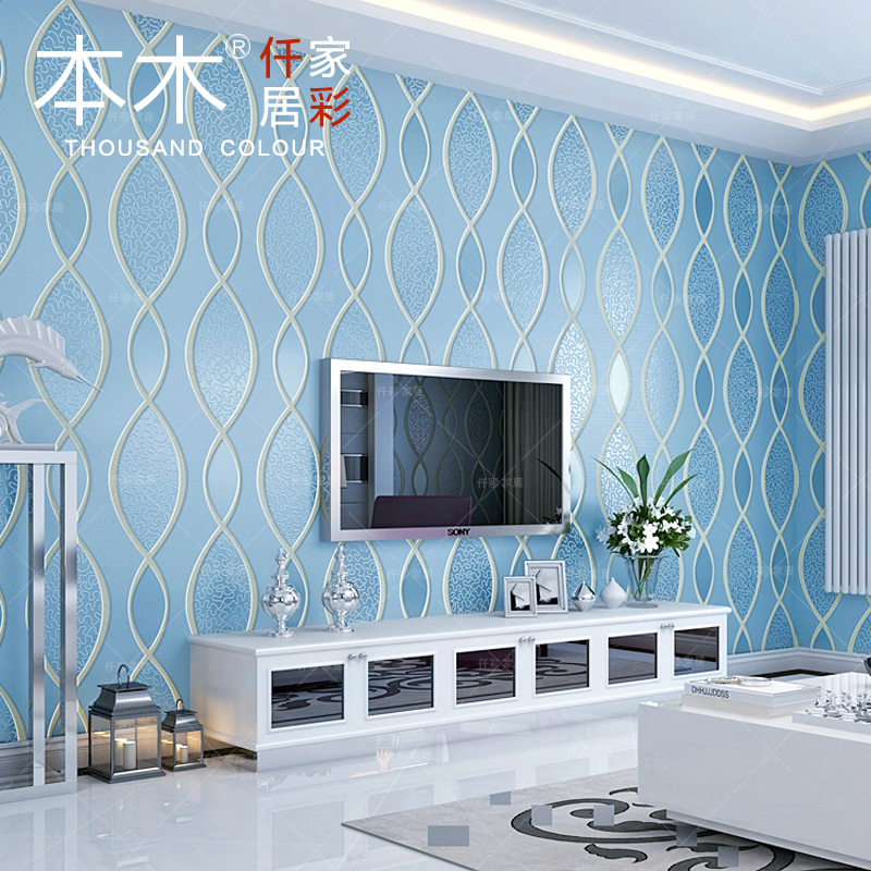Environmental Minimalist Modern Living Room Tv Wall - 3d Wallpaper For Modern Living Room - HD Wallpaper