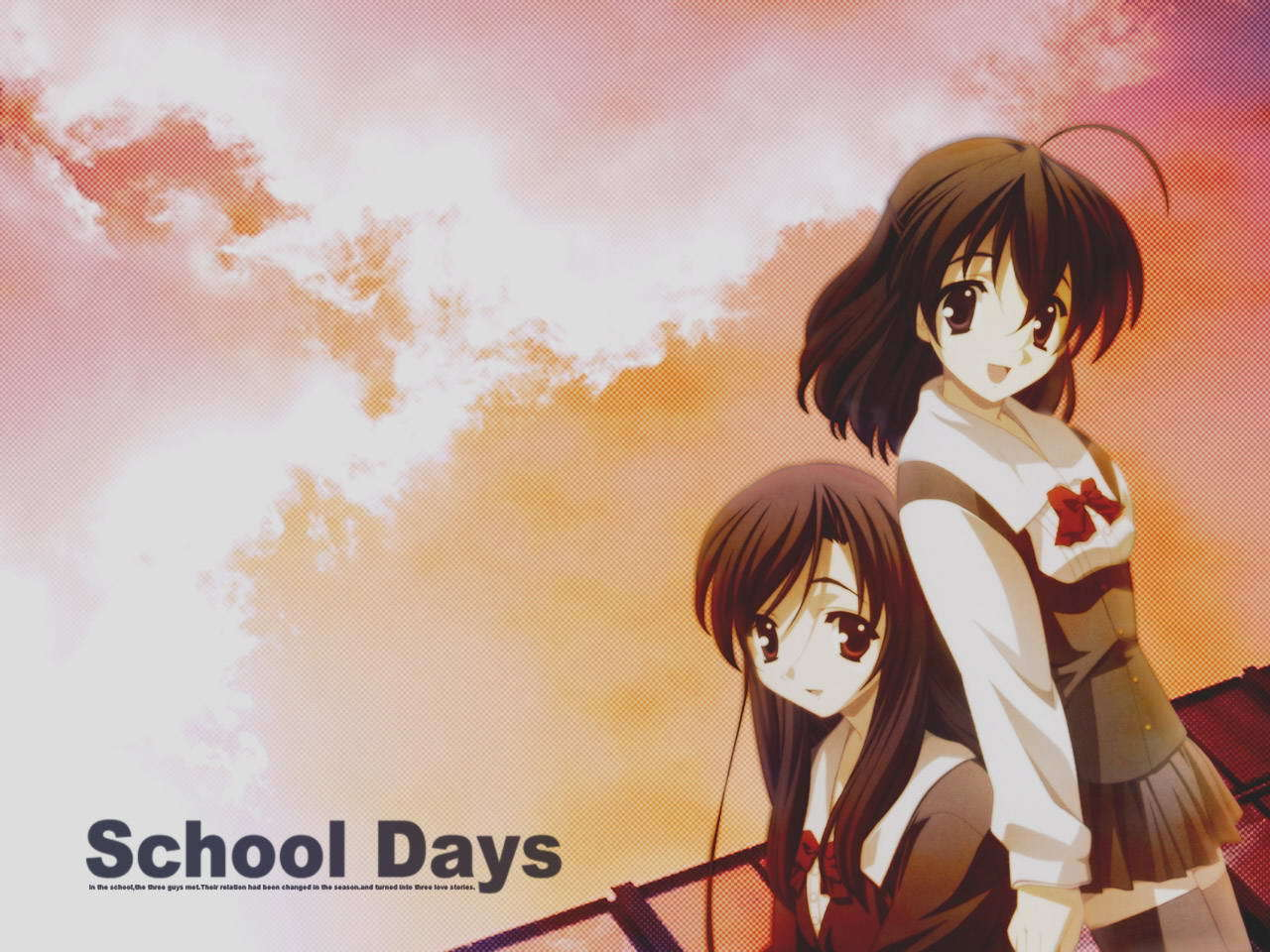 School Days - HD Wallpaper