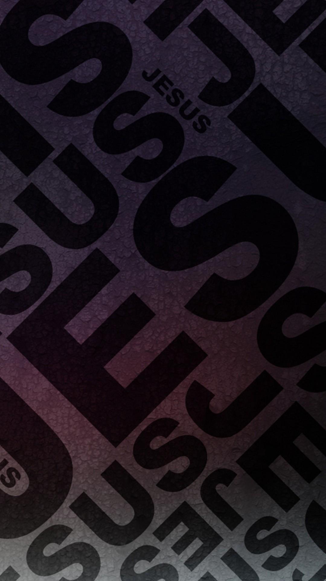 Jesus Sony Phone Lockscreen Wallpaper - Фон Для Телефона Андроид - HD Wallpaper