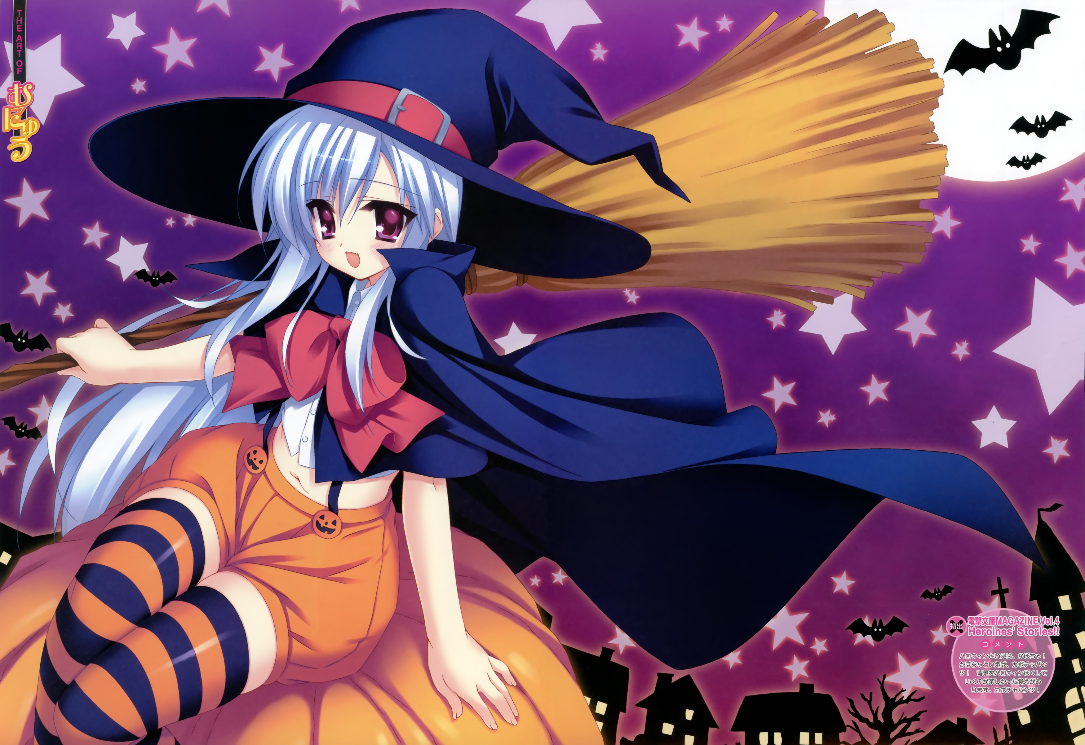 Cute Halloween Anime Girl 3500x2404 Wallpaper Teahub Io