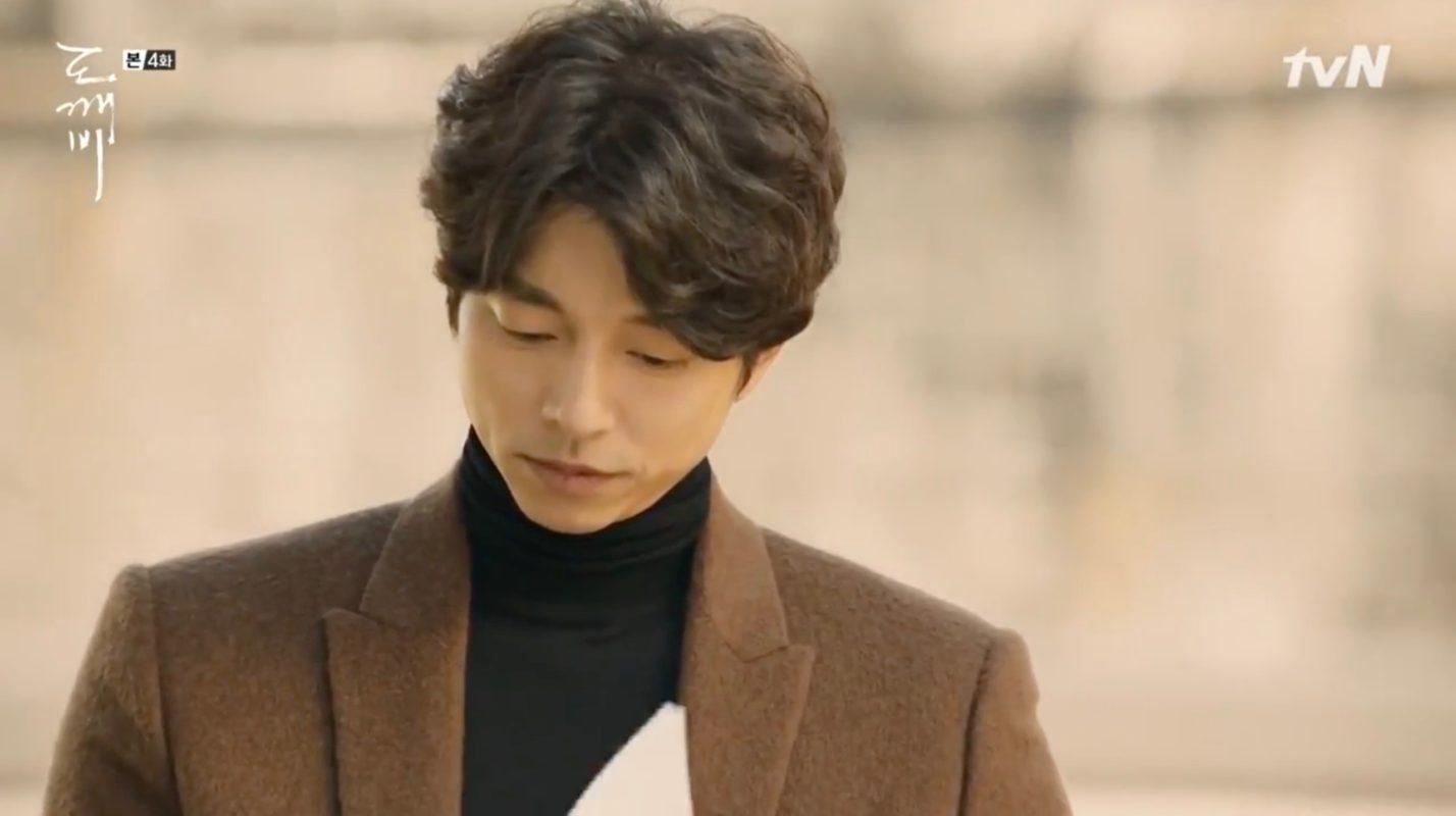 Gong Yoo Goblin Wallpaper Desktop - HD Wallpaper
