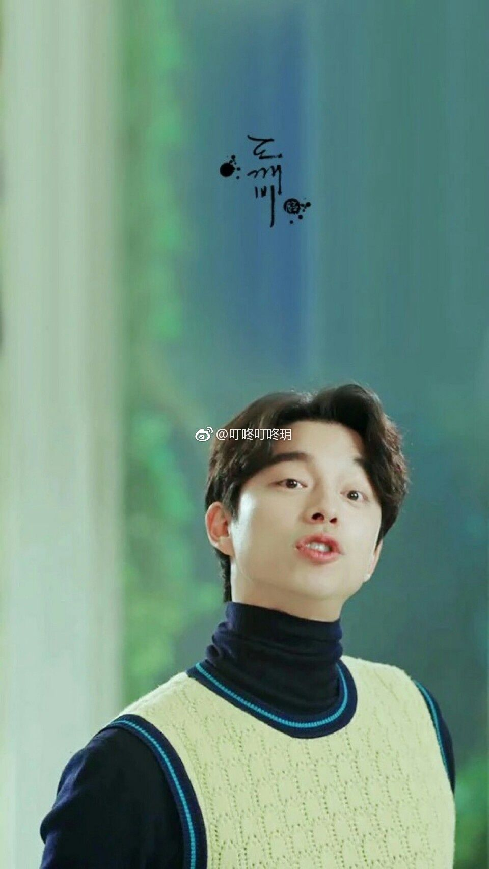 Gong Yoo Wallpaper Goblin - HD Wallpaper