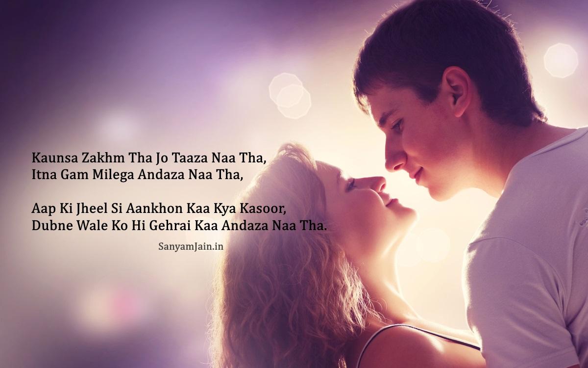 Very Heart Touching Hindi Shayari Wallpapers - Romantic Girl And Boy Love - HD Wallpaper