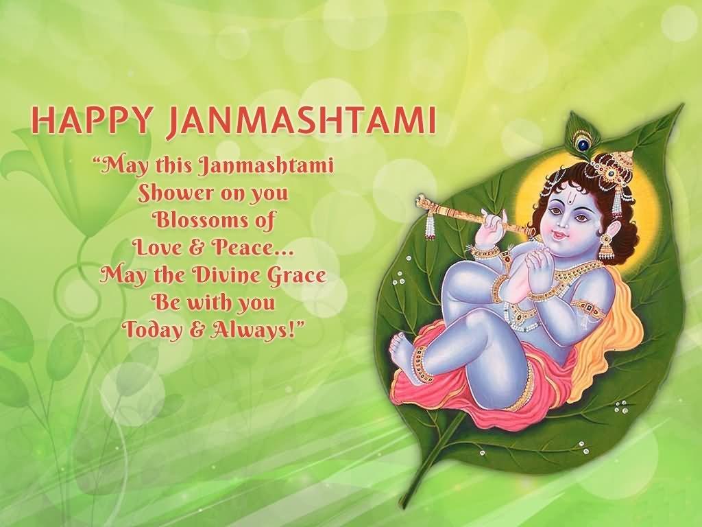 Happy Janmashtami May This Janmashtami Shower On You - Shri Krishna Janmashtami Wishes - HD Wallpaper