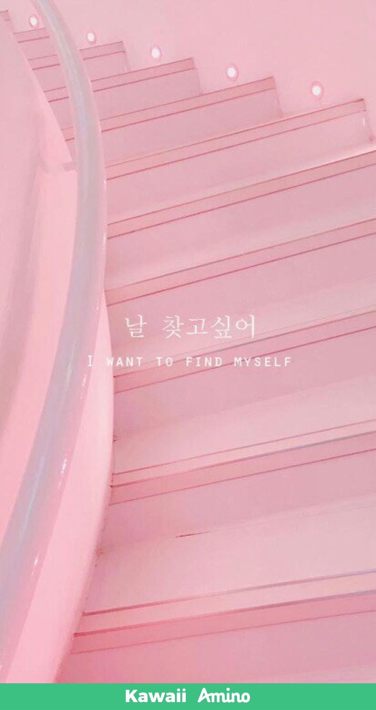 139 1398807 korean pink aesthetic quotes