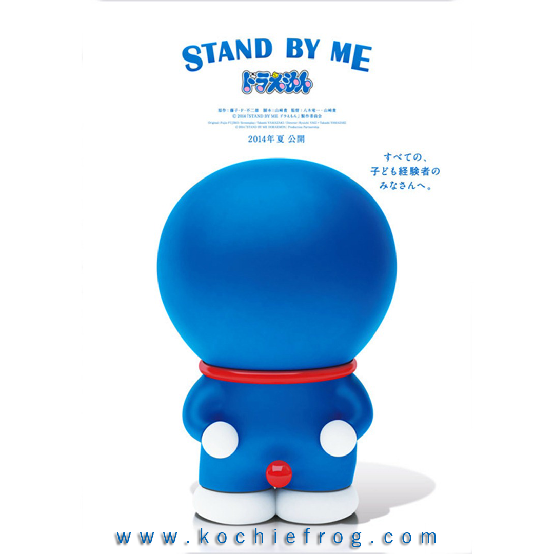 Stand By Me Doraemon Download Dp Bbm Gif Kochie Frog - Poster Stand By Me Doraemon - HD Wallpaper