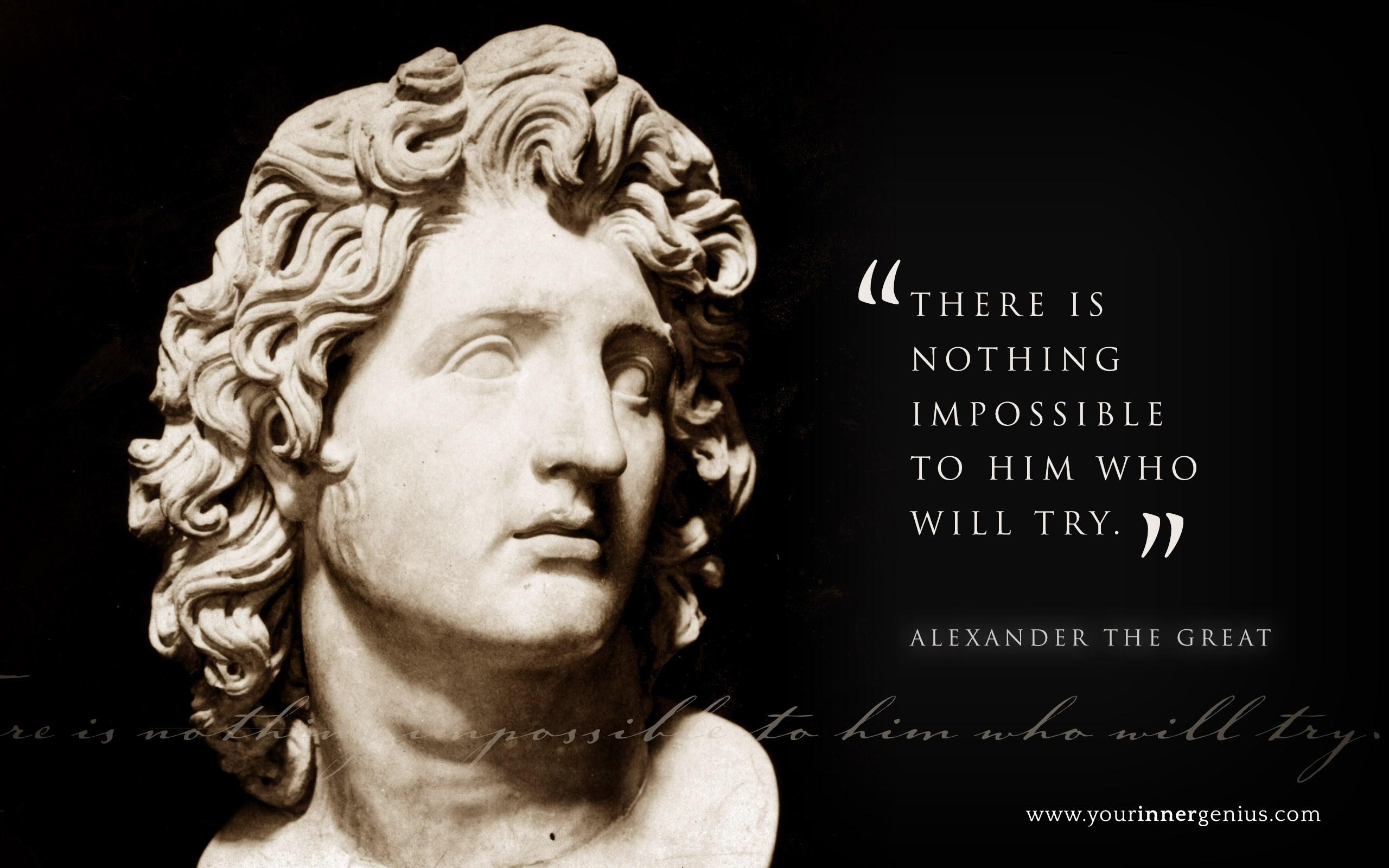 Alexander The Great Sculpture - HD Wallpaper