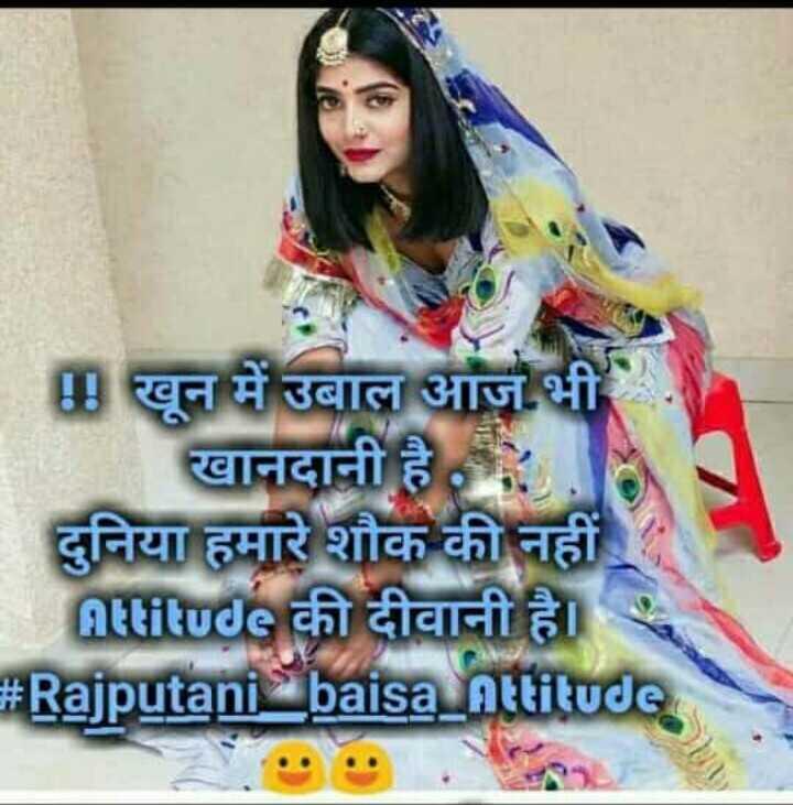 Rajputana Attitude Sharechat Rajputi Poshak New Design 2019 720x731 Wallpaper Teahub Io