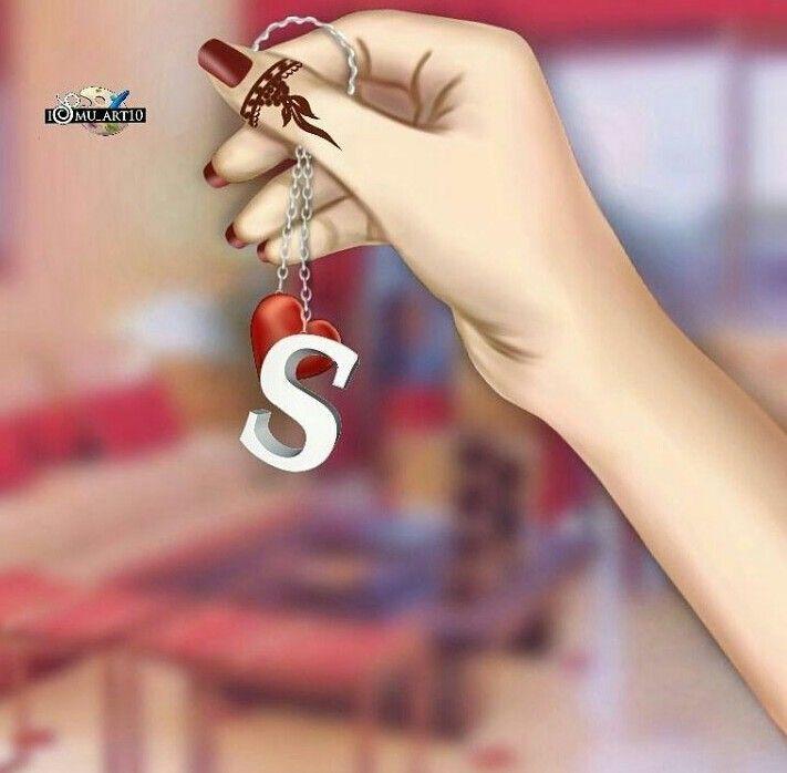 Love S Name Dp - HD Wallpaper