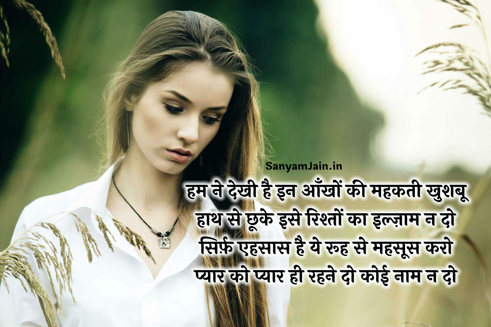 Sad Feeling Quotes For Girls In Kannada - HD Wallpaper