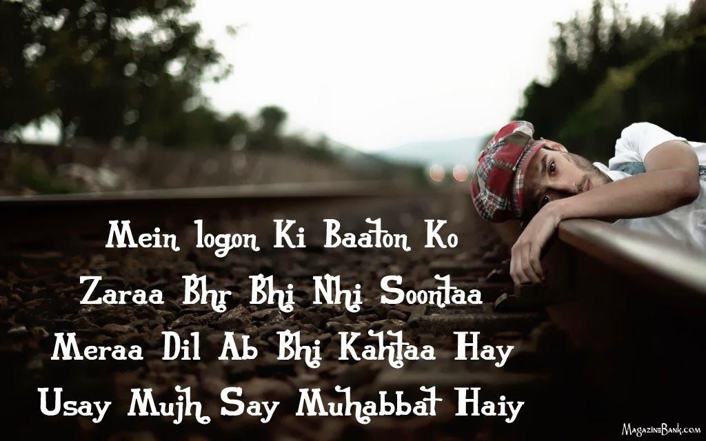 Love Quotes In Hindi English - HD Wallpaper