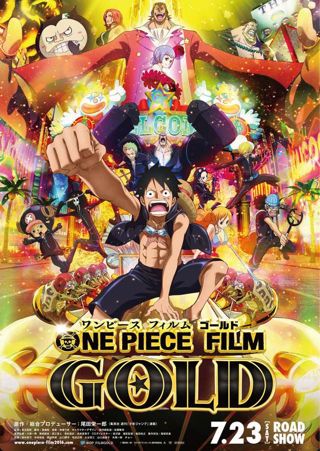 Logo One Piece Film Heart Of Gold 640x900 Wallpaper Teahub Io