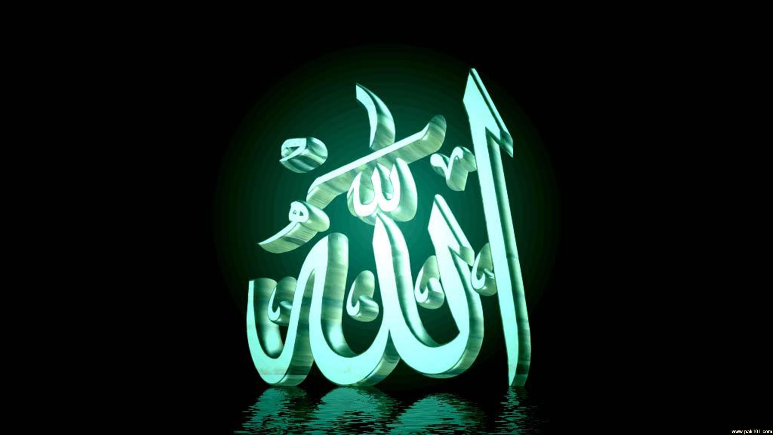 Names Of Allah Muhammad   Allah Muhammad Wallpaper Hp Allah ...