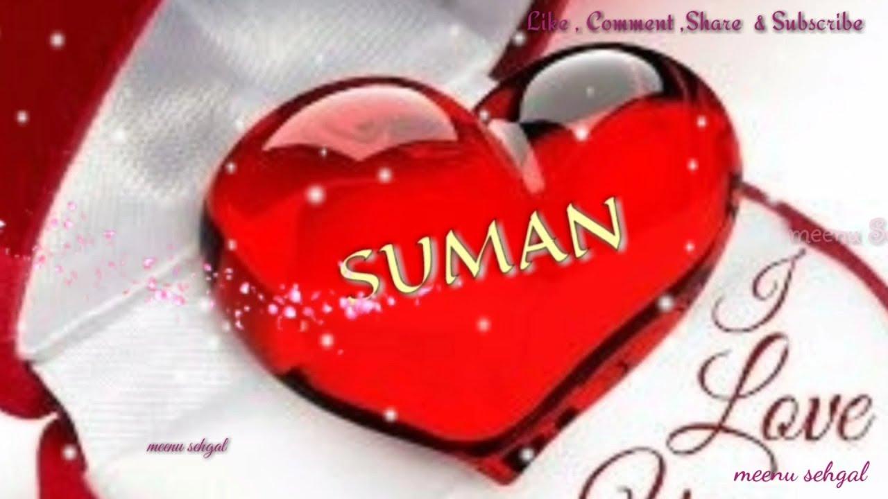 Suman Name In Heart - 1280x720 ...