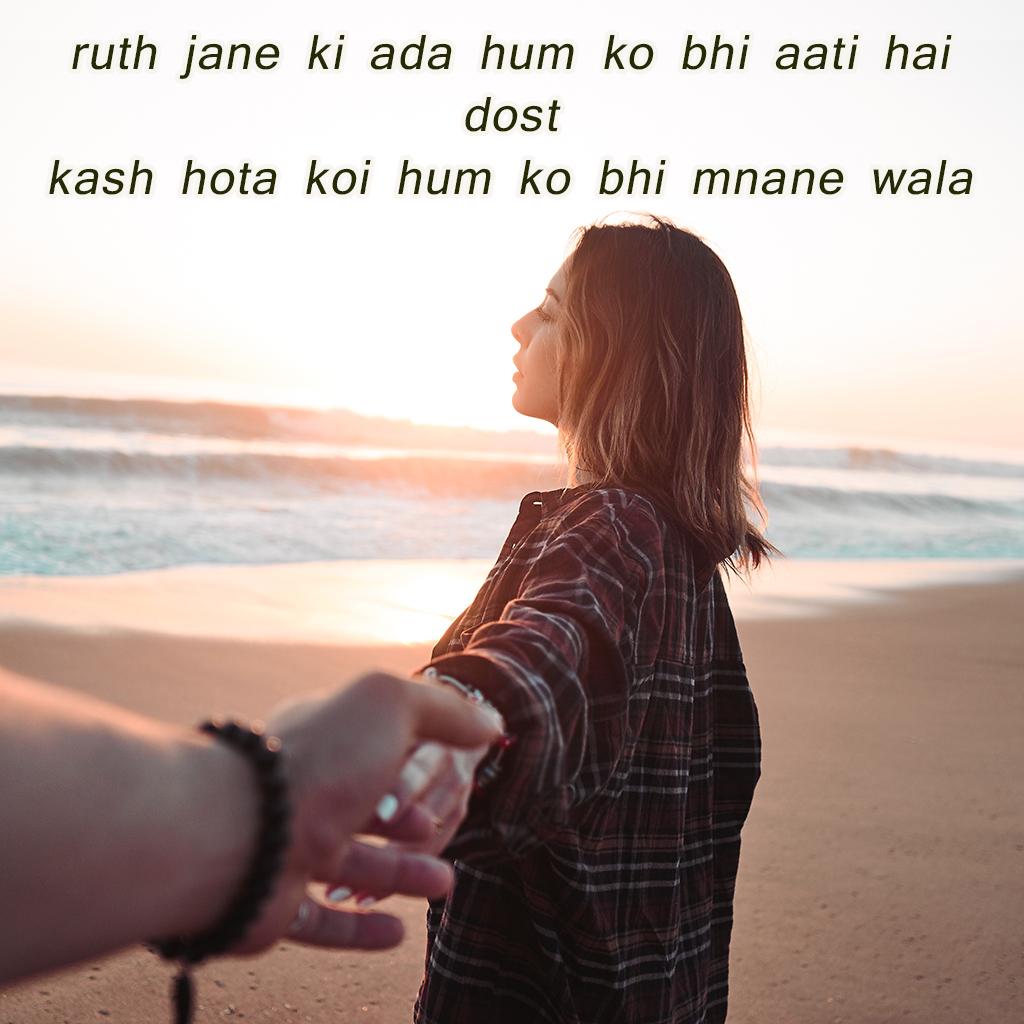 Sad Quotes In Hindi, Sad Images In Hindi, Saery Image, - Pyar Me Dhoka Shayari - HD Wallpaper