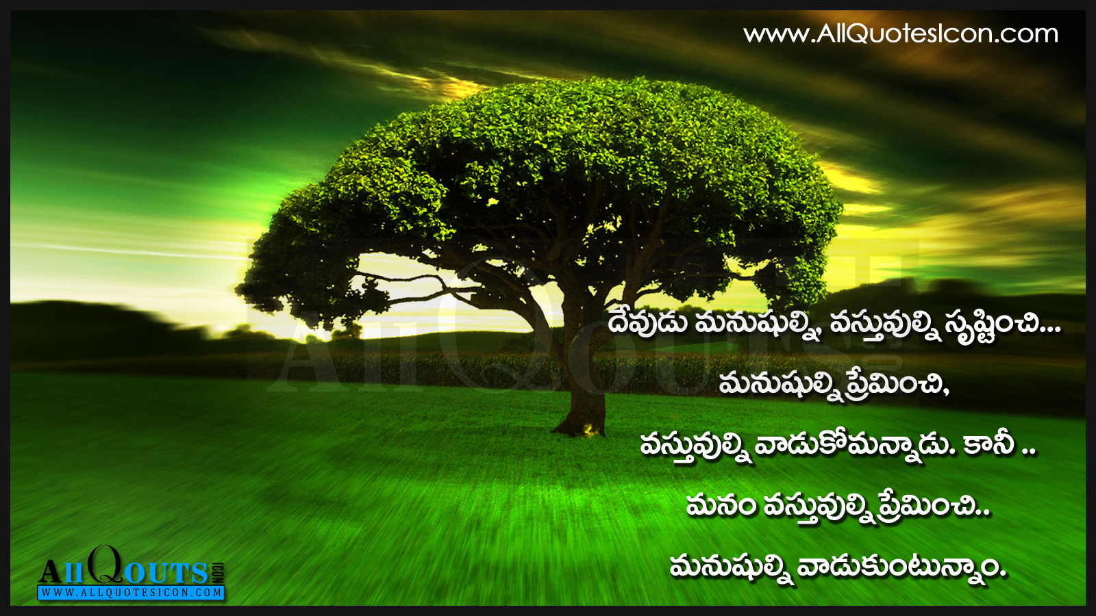 Telugu Manchi Maatalu Images-nice Telugu Inspiring - HD Wallpaper