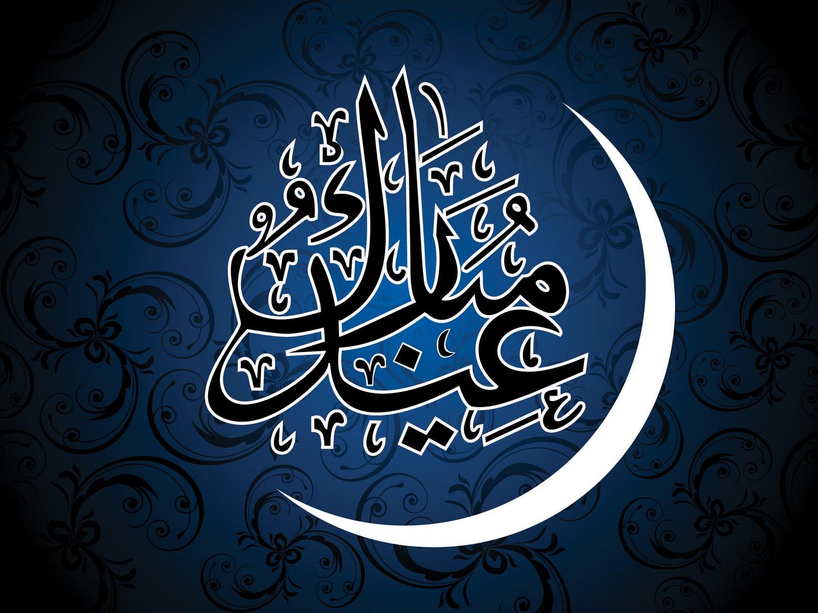 New Eid Ul Fitr Mubarak Hd 1600x1200 Wallpaper Teahub Io