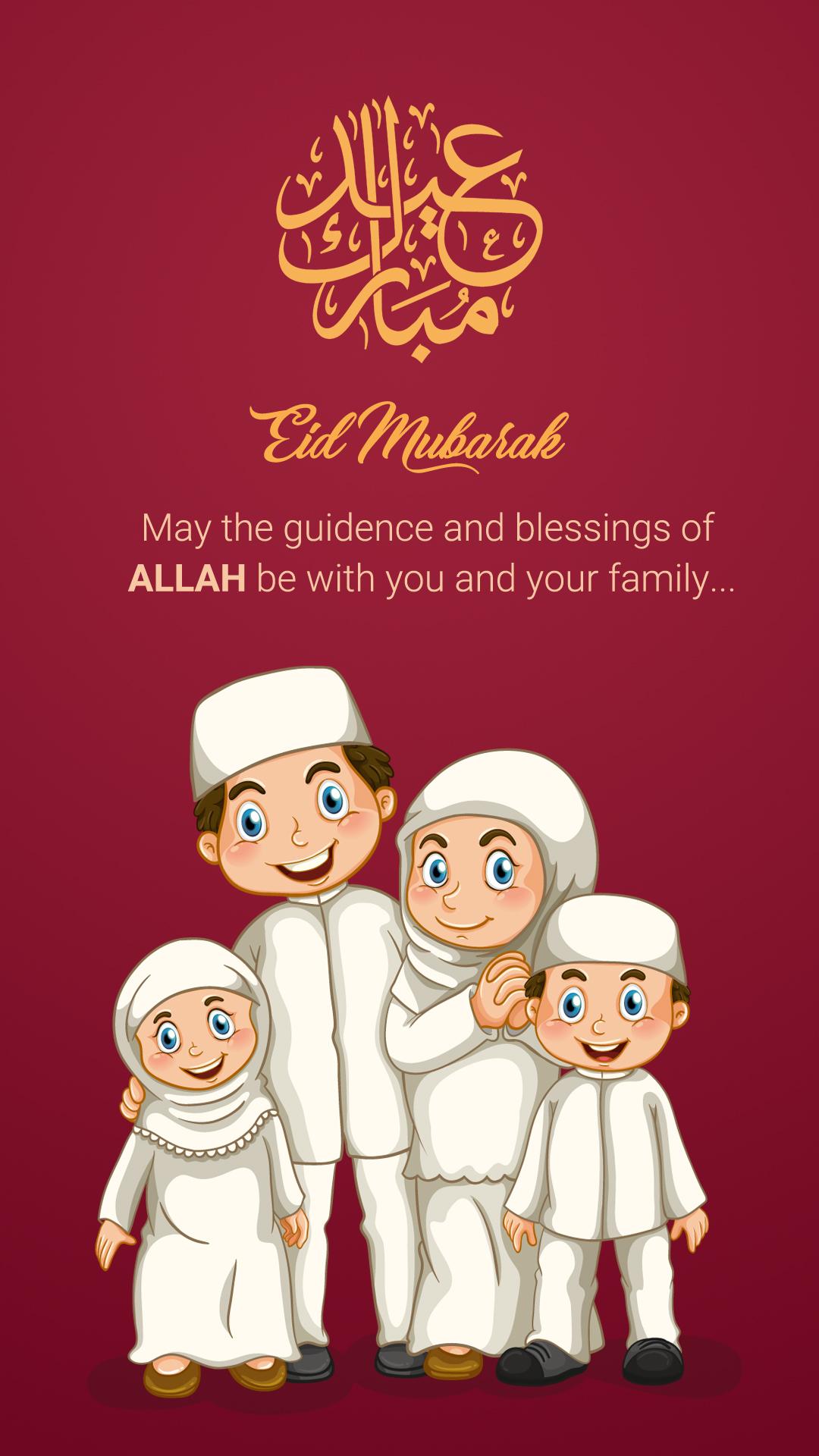 Eid Coming Soon Wallpaper 1080x1920 Wallpaper Teahub Io