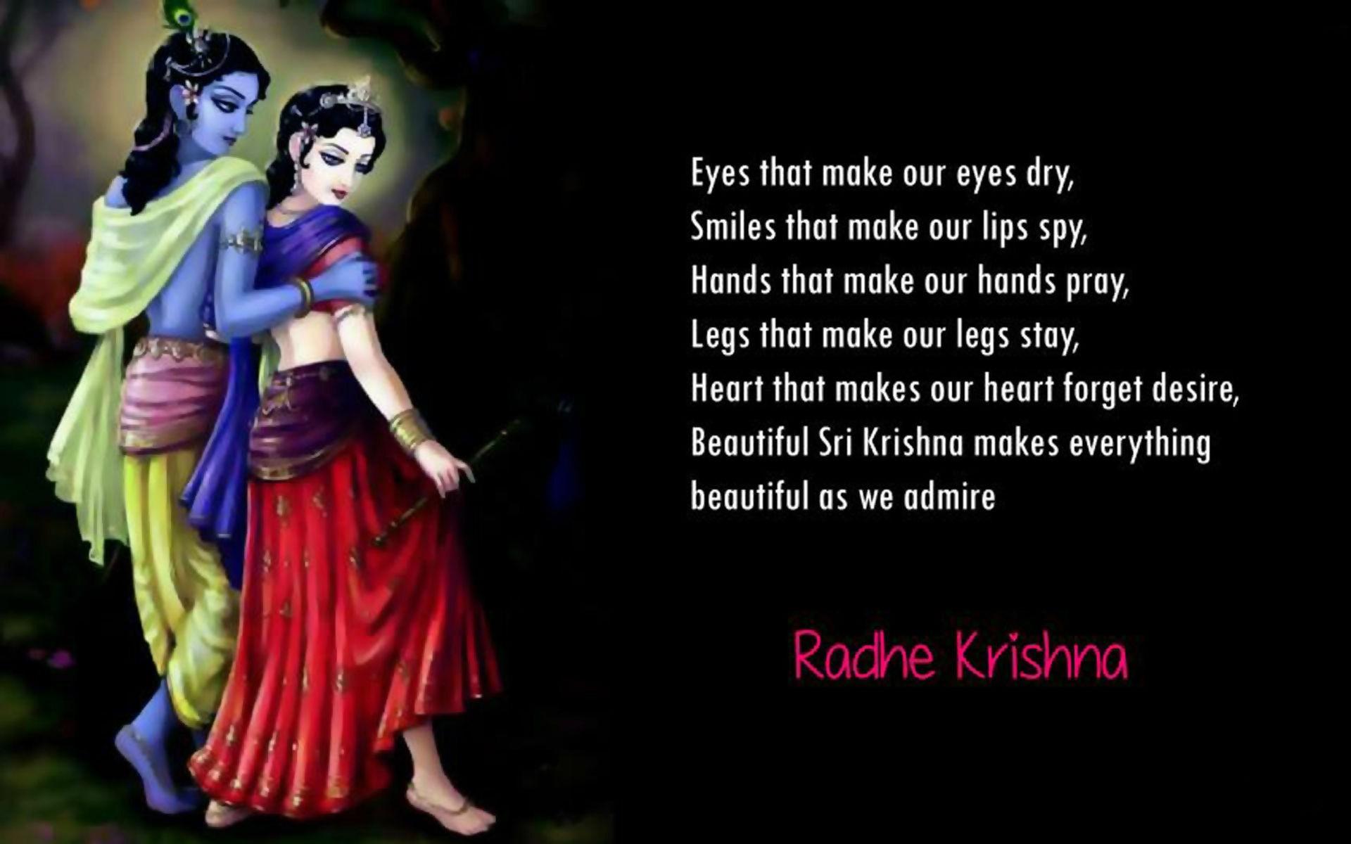 Lord Radha Krishna Wish Nice Quotes Hd Wallpapers Rocks - Good Morning Painting Of Radha Krishna - HD Wallpaper