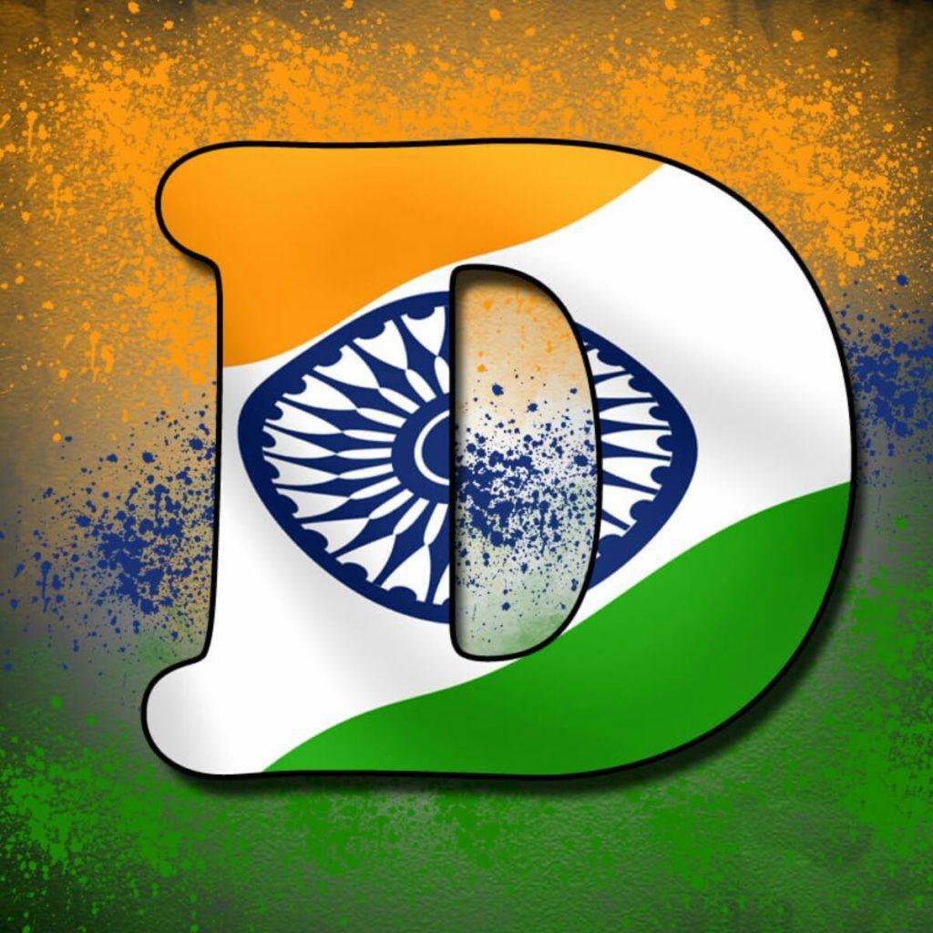 Indian National Flag Tiranga Jhanda Photo Images Wallpapers D Name Indian Flag 1024x1024 Wallpaper Teahub Io