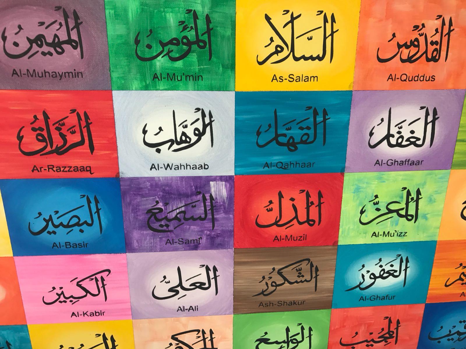 25 Prophet Names In Arabic 1600x1200 Wallpaper Teahub Io