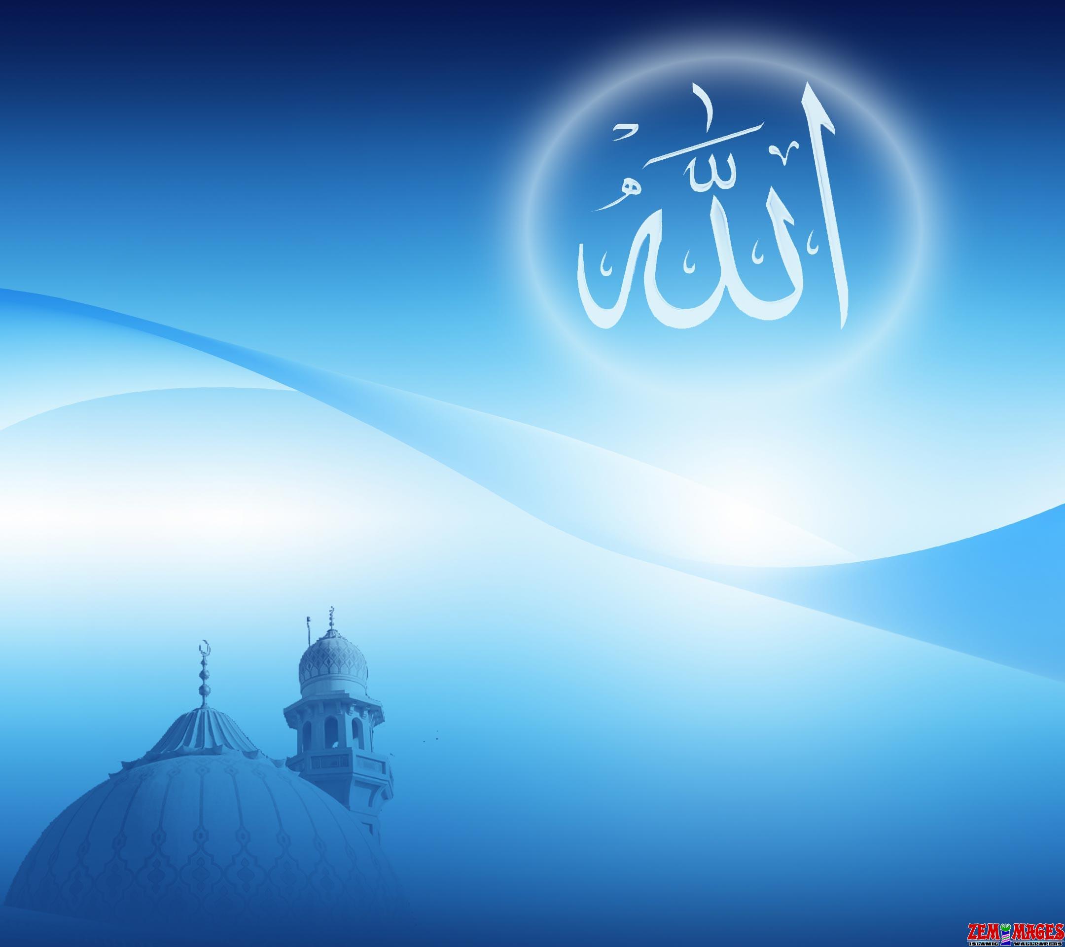 Allah Hd Islamic Background - Islamic Dp Background Hd - HD Wallpaper