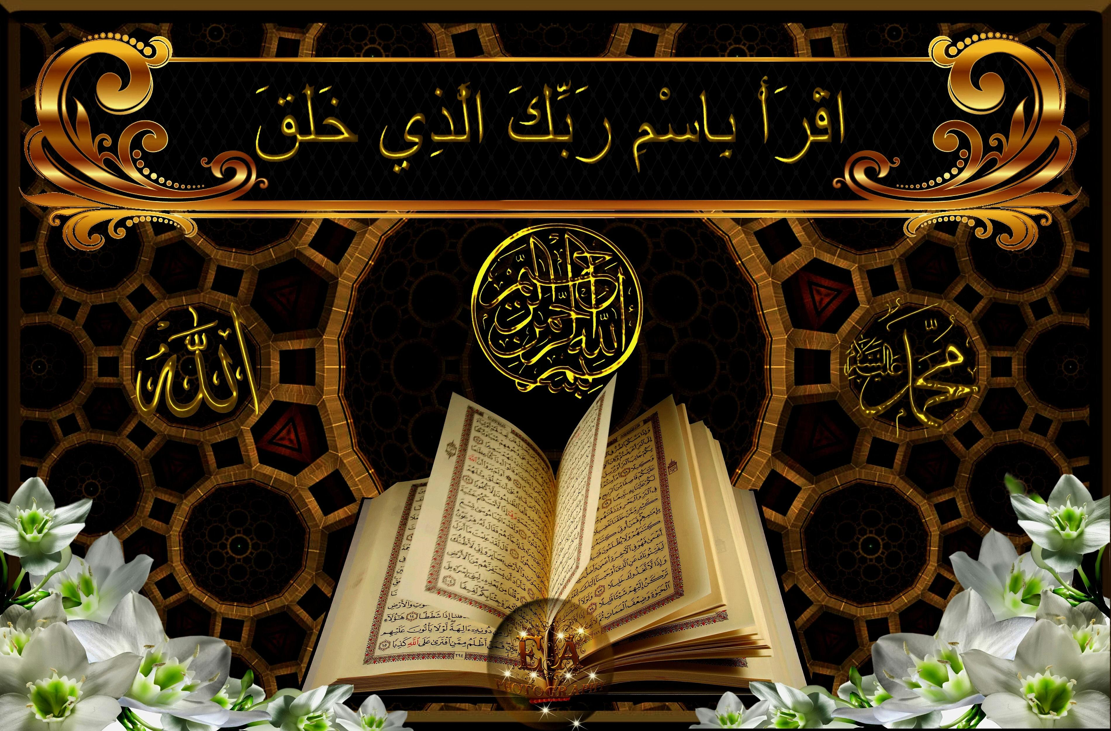 173 1730395 hd 3d wallpaper islamic