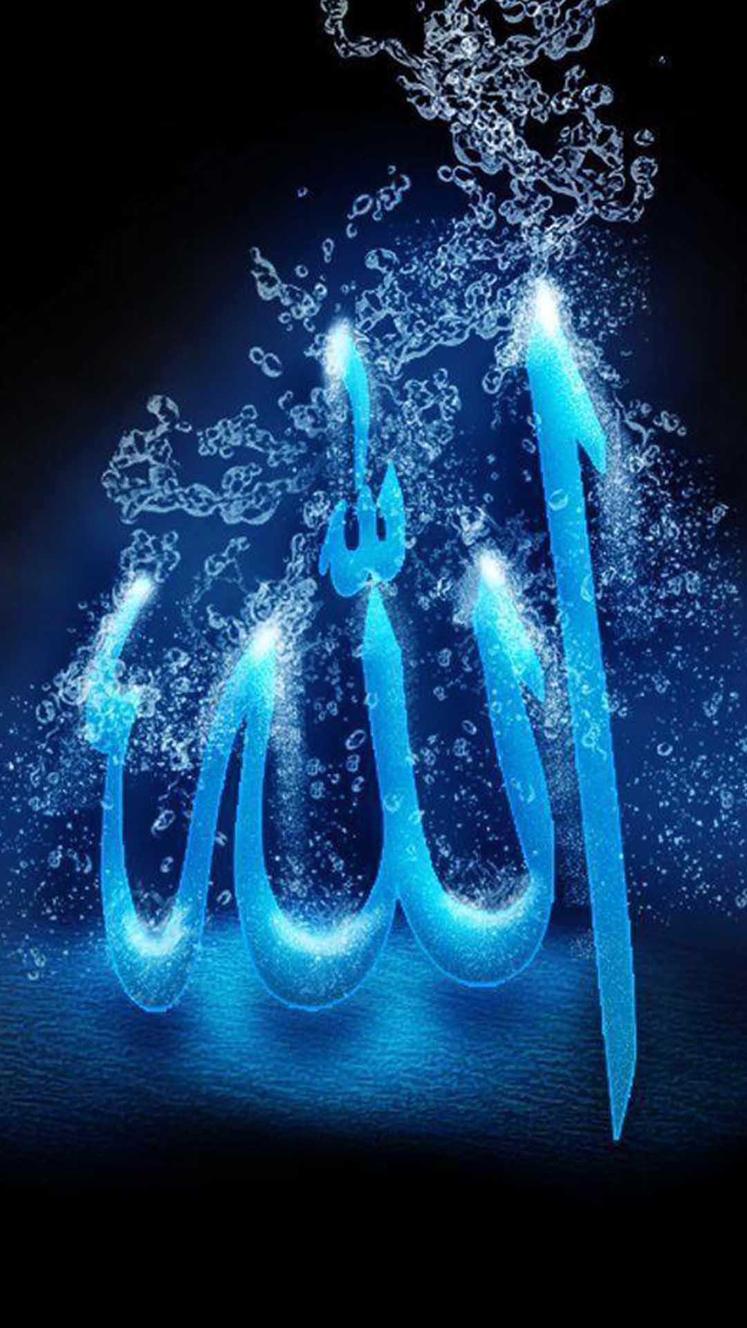Islamic Wallpaper Allah Background Oneplus 7 8 Mi 9 - Islamic Allah - HD Wallpaper