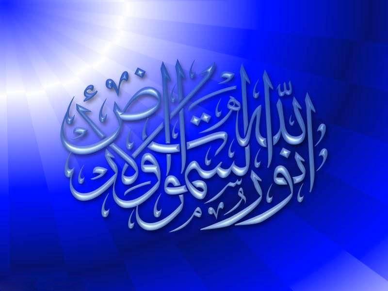 173 1731047 quran ayat wallpaper allah noor us samawat