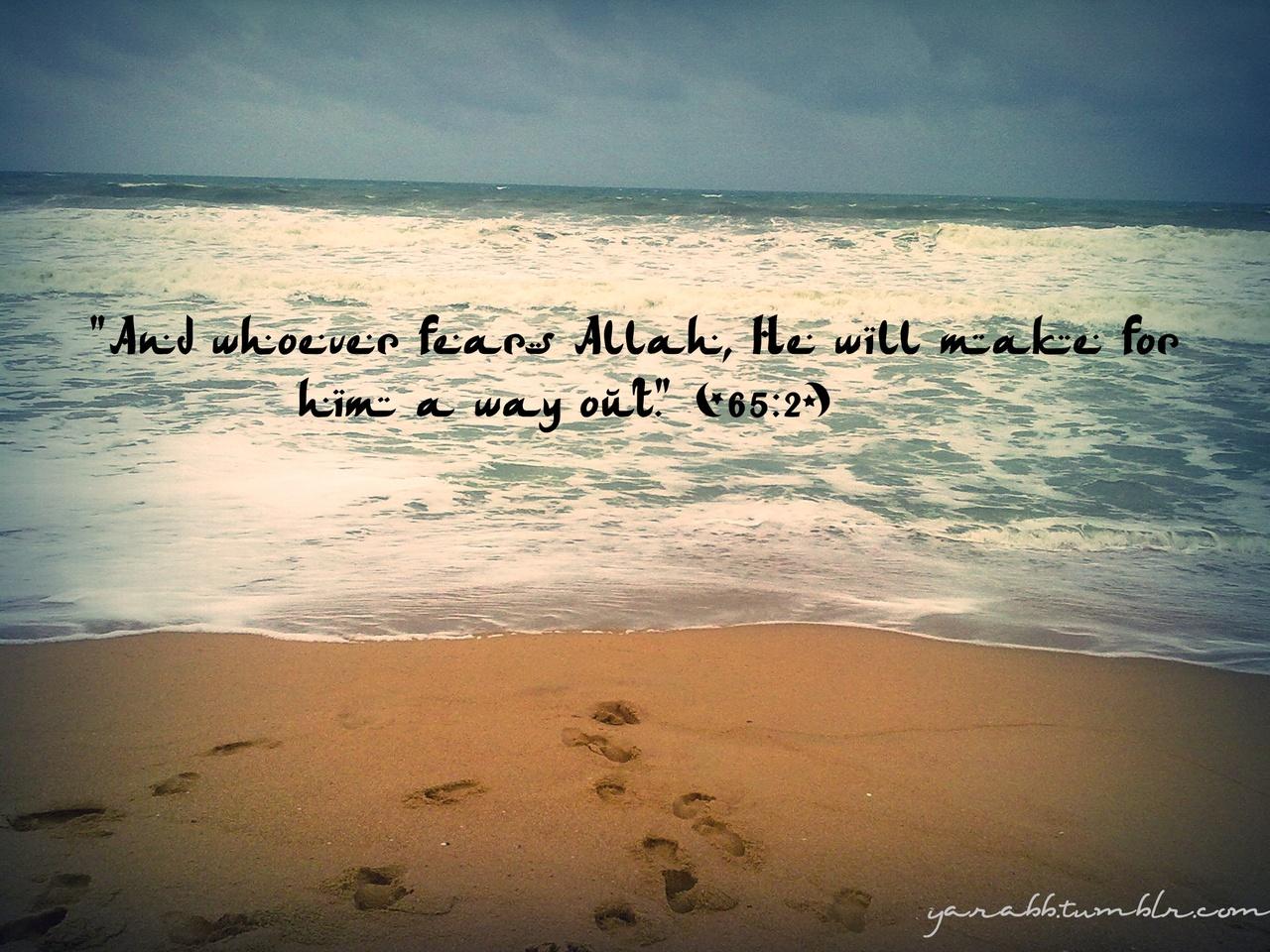 Islamic Quotes Hd Wallpaper - Beach Ridge - HD Wallpaper