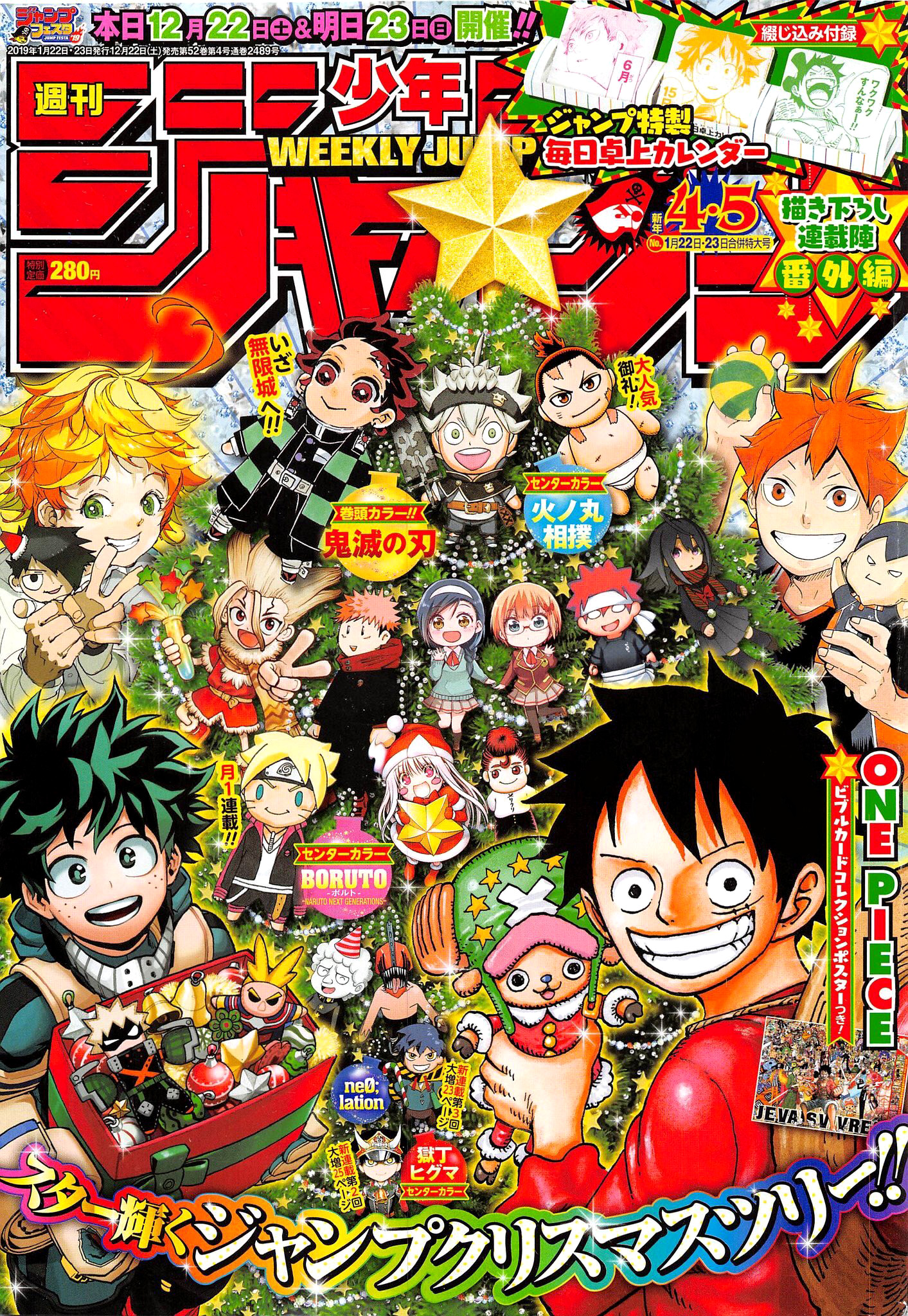 Shonen Jump Magazine Cover 1413x2048 Wallpaper Teahub Io