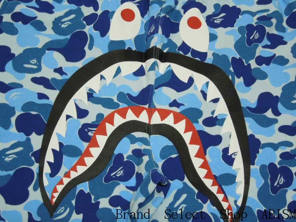 Bape Blue Camo Shark - HD Wallpaper