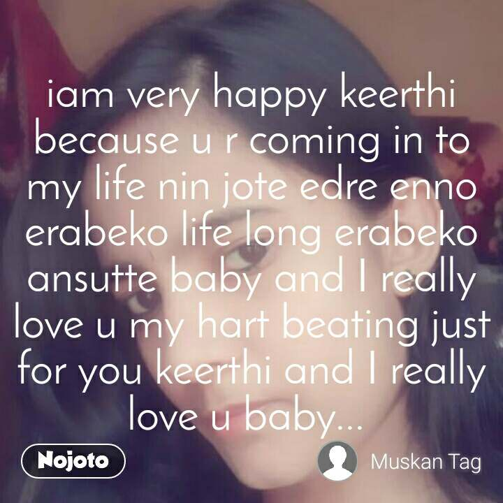Iam Very Happy Keerthi Because U R Coming In To My - Keerthi Suresh Heart Beats - HD Wallpaper