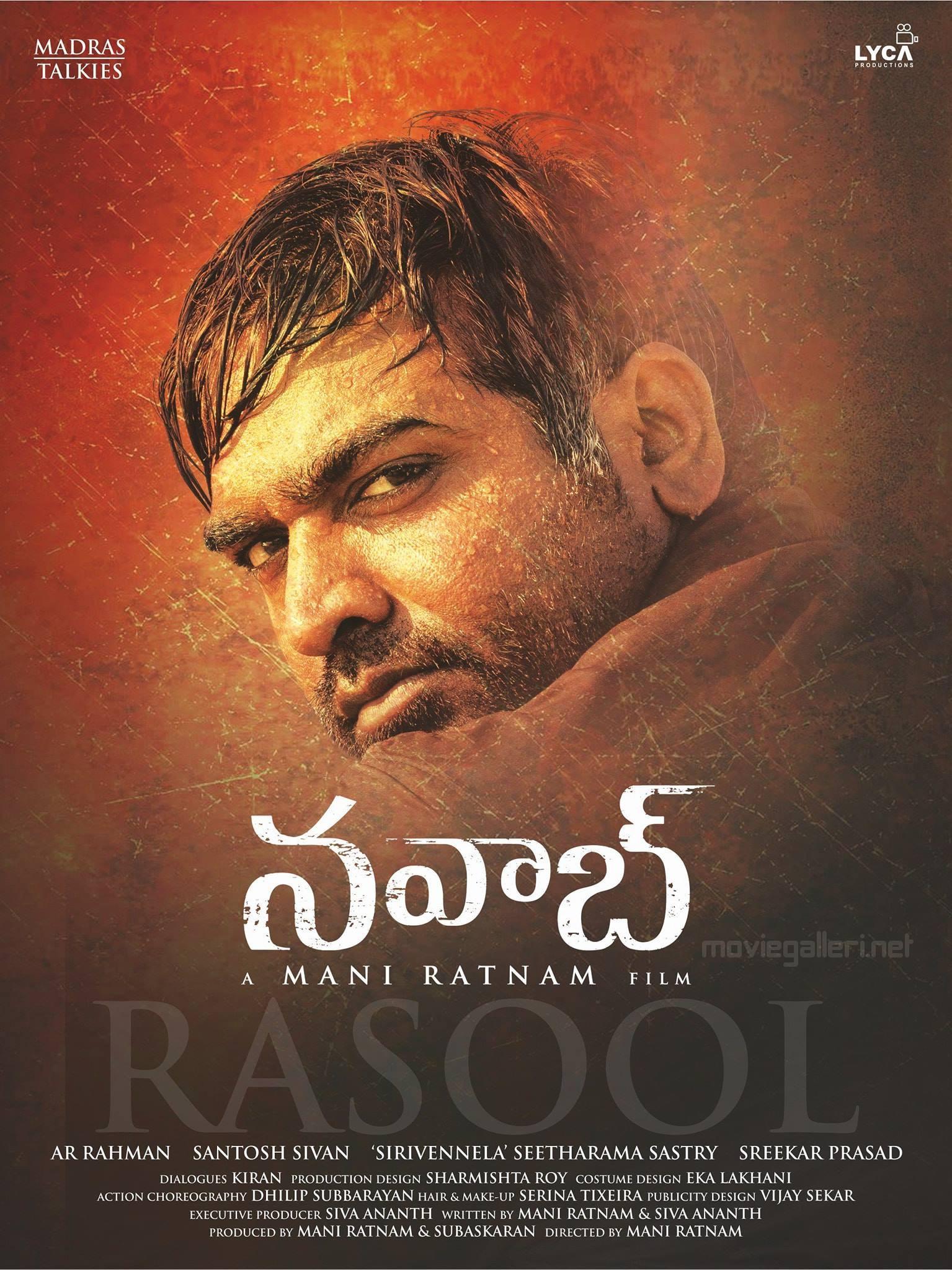 Actor Vijay Sethupathi As Rasool In Nawab Movie Poster Chekka Chivantha Vaanam In Telugu 1535x2048 Wallpaper Teahub Io Vijay sethupathi debuted to tamil cinema through the movie 'thenmerku paruvakaatru' in 2010. actor vijay sethupathi as rasool in