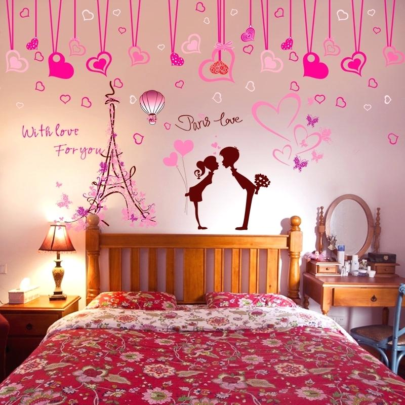 Romantic Wall Stickers For Bedrooms Soft Sister Room - Bedroom Romantic Wall Design - HD Wallpaper