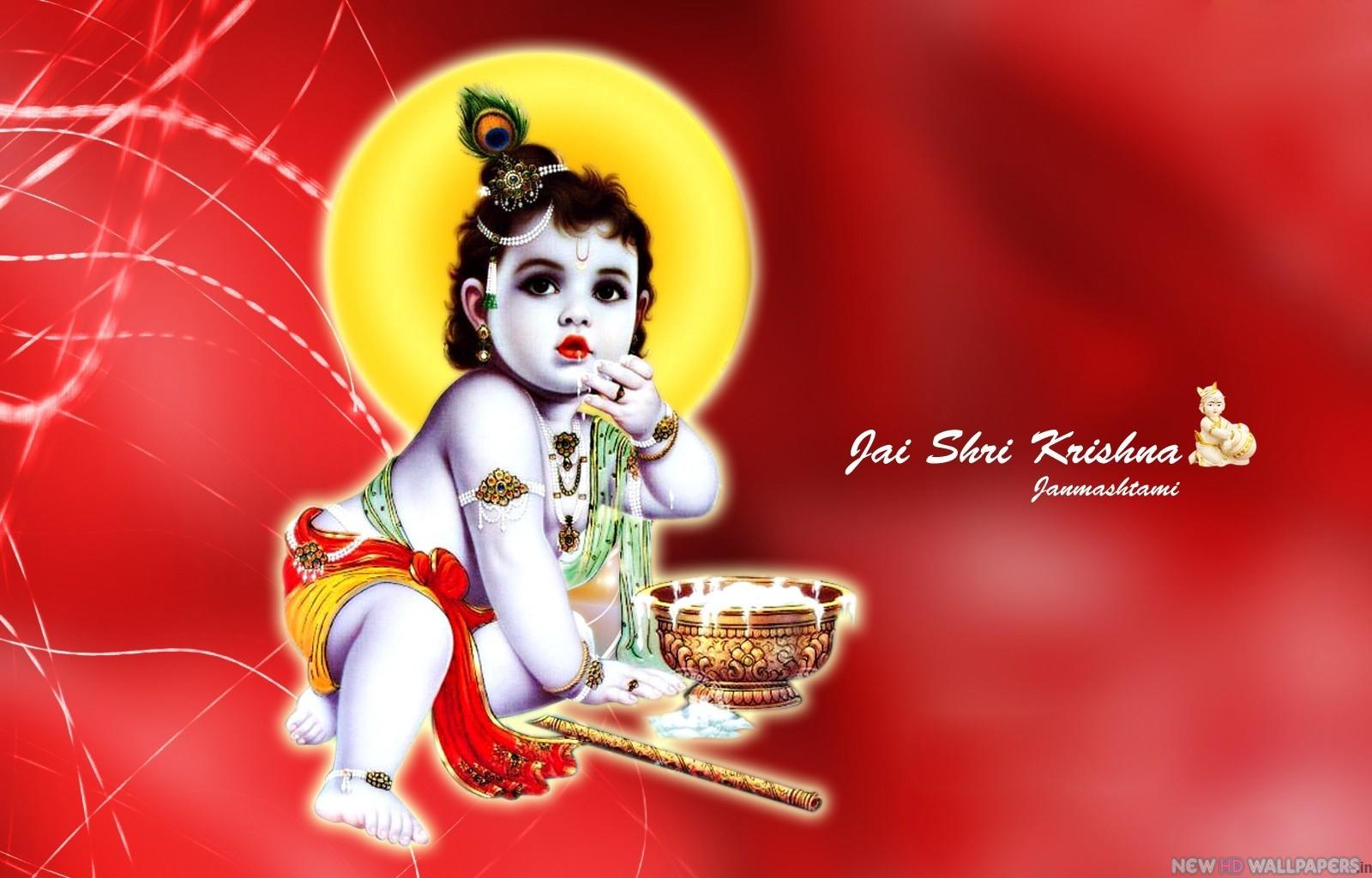 Shri Krishna Janmashtami Banner - HD Wallpaper